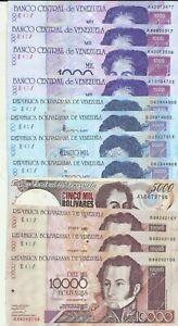 VENEZUELA LOT 12 RARE NOTES. XF-aUNC CONDITION. 9RW 16SET