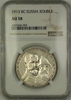 1913 BC Russia Silver 1R Rouble Coin NGC AU-58
