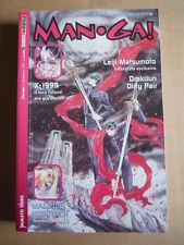 MANGA ! Voci e anime dal Sol Levante n°2 1997 Macross 7 Robotech   [G370T]
