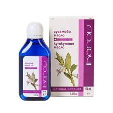 Essenziale Naturale Puro Olio di Semi di Sesamo da Ikarov 55ml anti-invecchiamento BEAUTY ELIXIR