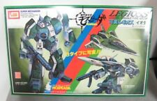Vintage 1984 MOSPEADA LEGIOSS VARIABLE TYPE AFC-011 B-1357-1500 NOS MODEL KIT