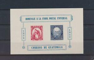 LO58414 Guatemala birds heraldry imperf sheet MNH