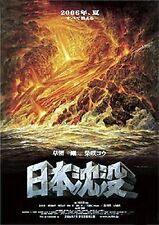 "Kusanagi Tsuyoshi ""Sinking Of Japan"" Shibasaki Kou Japan Sci-Fi Region 3 DVD"