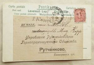 FRANCE 1904 NEW YEAR CARD TO RUSSIA WITH 1903 ARRIVAL DUE TO CALENDAR DIFFERENCE