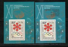 RUSSIA  1972  SC3949 , 3961  11 TH OLYMPIC GAMES  SAPPORO JAPAN  MNH  # 725