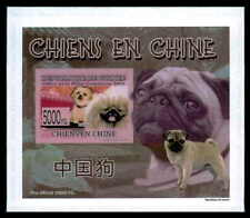 GUINEA EPREUVE DE LUXE CHINESICHE HUNDE CHINESE DOGS CHIENS DELUXE SHEET dr46