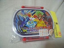 Pocket Monster Pokemon Bento Lunch Box From Japan F/S 360ml