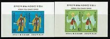 Korea SC# 933a and 934a, Mint Never Hinged -  Lot 031917