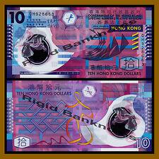 Hong Kong 10 Dollars, 2012 P-401c Polymer Unc