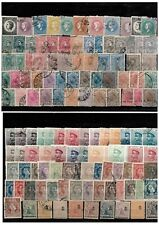 Serbia- collection 1866/1918 lot stamps to 5 din USED MH