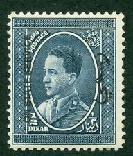 Iraq Irak 1934, King Ghazi ½D Official, SC# 88, MLH, 3745