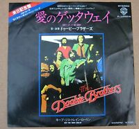 """The Doobie Brothers  - Can't Let It... -  Japanese Picture Sleeve PS 7"""" single"""