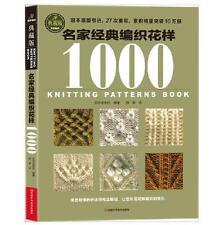 1000 Different Patterns Book Sweater Knitting Needle knitting crochet Japanese