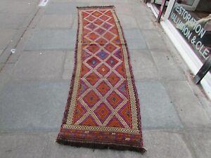 Vintage Kilim Traditional Hand Made Oriental Brown Wool Kilim Runner 295x77cm