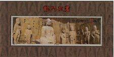 CHINA 1993-13 Longmen Grottoes sheetlet