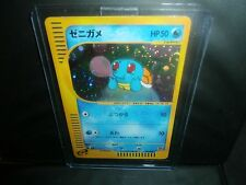 Pokemon  JAPANESE 1ST EDITION SQUIRTLE E-SERIES EXPEDITION  HOLOFOIL!