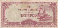 Paper Money - Burma - Japanese Occupation WW II - P-16 - 10 Rupees.