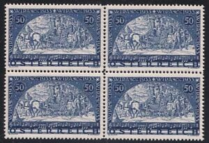 Austria Osterreich 1933 WIPA Block of 4 SS Block Gummed Reproduction Stamp sv