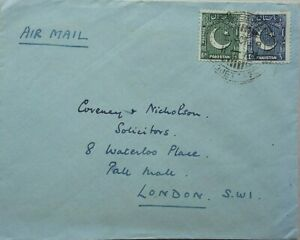 """PAKISTAN / OWLS 1949 STAFF COLLEGE QUETTA COVER """"ENTITLED TO SERVICE RATES"""""""