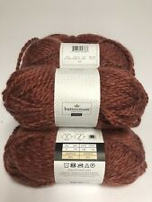 Lot of 2 Buttercream Luxe Craft Alpaca Solid Yarn 6oz 170g in Rust - Super Bulky