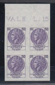 REPUBBLICA 1968-76 SIRACUSANA QUARTINA 150 LIRE VARIETA' NON DENTELLATA G.I **