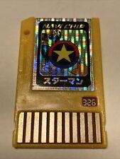 Japan Megaman exe Plantman Battle Navi Chip TAKARA Toy Hobby Japanese RockMan