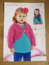 Sirdar Snuggly Tiny Tots DK - Pattern No. 1409 - Jacket and Waistcoat