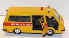 "Vintage Russian Diecast Van Minibus RAF-2203 ""Рафик"" Latvia Made in USSR 1970's"