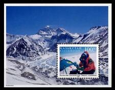 Expedition auf  den Mount  Everest. Block. Kasachstan 1998