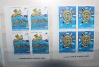 "STAMPS GREECE 1989 ""COUNCIL OF EUROPE CONGRESS"" MNH** BLOCK OF 4 SET (CAT.3)"