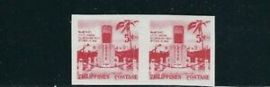 Philippines 1956 Leyte Atterrissage (Scott 629a Paire) VF MNH