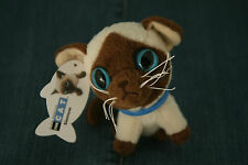 McDonald's Toy Plush The Cat Siamese 2005  Artist Collection NWT & Mint!
