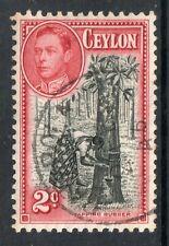 CEYLON = POSTMARK - G6 era, `BATAPOLA` 1946 Single Ring. (M1)