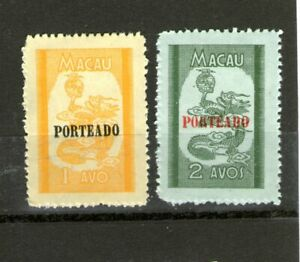 MACAU 1951 OVERPRINTS (MINT-LIGHTLY HINGED)