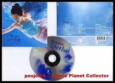 "JEANNE CHERHAL ""L'eau"" (CD) 2006"