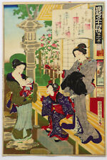 LOVELY ANTIQUE JAPANESE WOODBLOCK PRINT BY TOYOHARA KUNICHIKA BREAST FEEDING