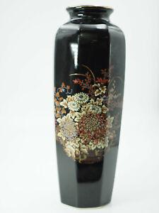 Vintage Japanese Satsuma style 8 sided black Vase with fall Chrysanthemum flower