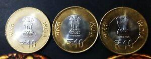 India 10 Rupees 2015-B 125TH BIRTH ANNIVERSARY S RADHAKRISHNAN DIE VARIETY 3 COI