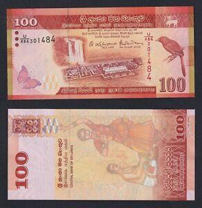 Sri Lanka 100 rupees 2016 FDS/UNC  A-07