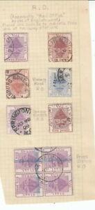 Orange Free State  1890-1906 Assortment Rail Office postmarks (8-160)