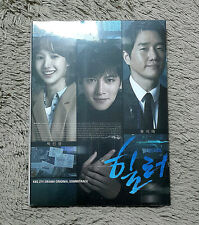 HEALER OST (KBS TV Drama) (CD+GIFT) Kpop JEE CHANGUK I Will Protect You