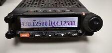 Wouxun KG-UV980PL - Quad Band Mobile Radio 50-55/70-77/140-174/420-470MHz