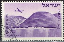 Israel Aviation Plane over Dead Sea stamp 1950