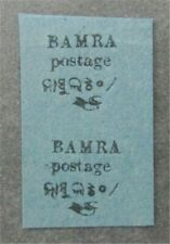 nystamps British India Soruth Stamp Used