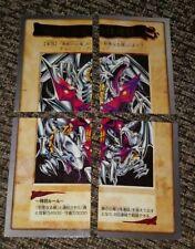 YUGIOH BLUE EYES ULTIMATE BANDAI COMPLETE 4 CARD SET 114 115 116 117
