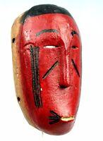 Arte Africano Pasqua Maschera Diminutivo Passaporto Baule - 20 CMS