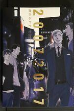 """Japón Kou Yoneda's obras creativas"""" 20072017"""" 10th Aniversario Especial Libro De Ventilador"""