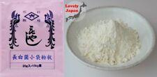 Chouhaku kin Tane Koji Powder 20g Koji Spore for Making Rice Koji Amazake,Miso