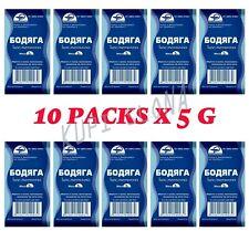 10 Packs x 5g BADYAGA BODYAGA БОДЯГA БАДЯГА FRESH WATER SPONGILLA POWDER