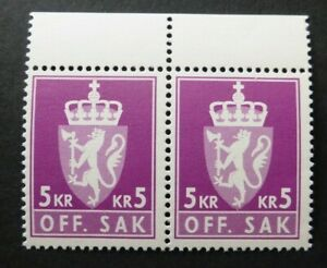 Norway 1972 5 Krone Coat of Arms Official Pair with tab (MNH)